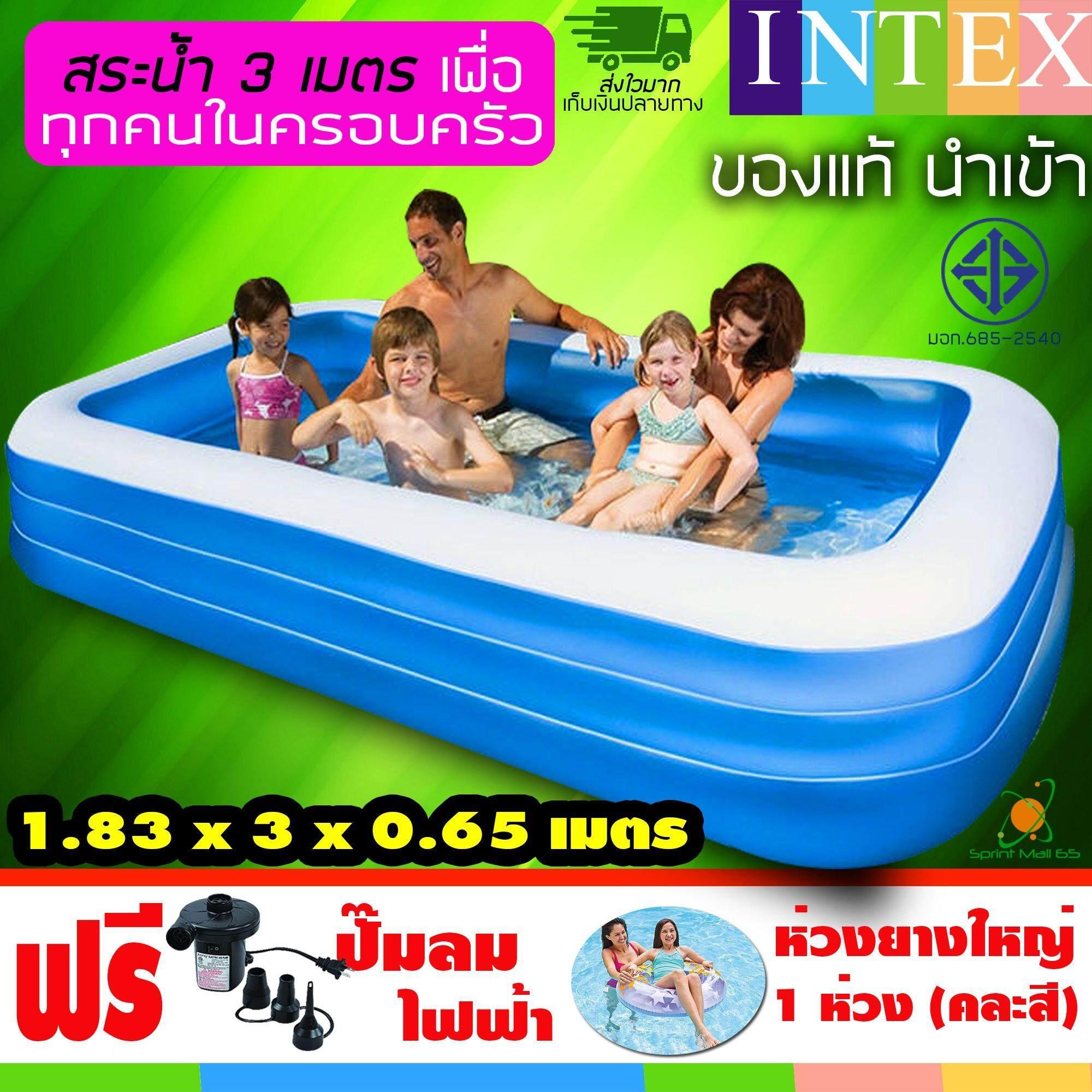 ส่วนลด Intex สระว่ายน้ำเป่าลมเด็ก สระว่ายน้ำเป่าลม สระเป่าลม Intex Swim Center Family Pool สำหรับครอบครัว 3ชั้น รุ่น 58484 ขนาด 3 เมตร ลึก 56 ซม สระน้ำเป่าลม สระน้ำ สระว่ายน้ำเด็ก สระน้ำเป่าลม Intex สระเป่าลม สระน้ำเด็ก สระว่ายน้ำ Intex สระว่ายน้ำยาง กรุงเทพมหานคร