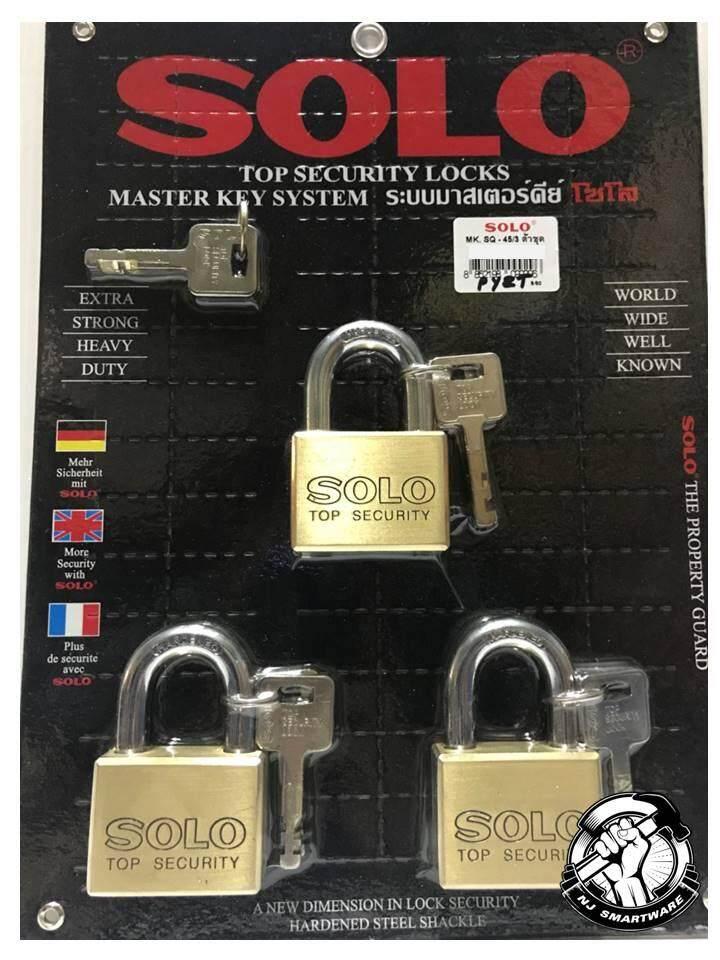 **ส่งฟรี Kerry** SOLO แม่กุญแจทองเหลือง กุญแจมาสเตอร์คีย์3ตัวชุด หูสั้น ทรงเหลี่ยม กุญแจล๊อคโซโล (รุ่น Master Key-4507SQ ขนาด 45มม.) ชุดละ 3 ลูก