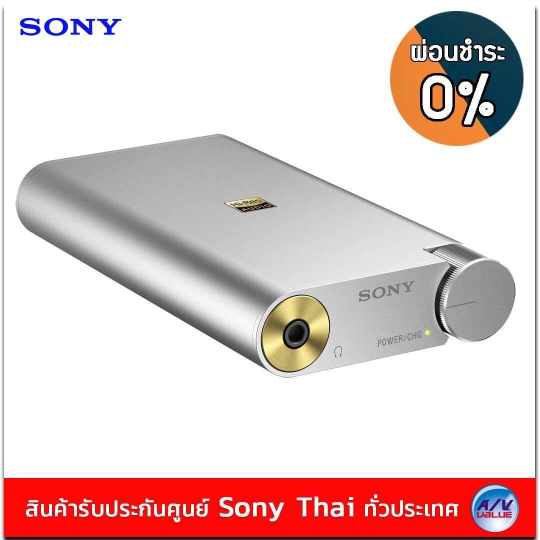 Sony PHA-1A (Silver) ***ผ่อนชำระ 0%