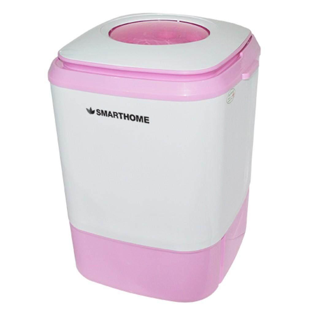 เครื่องซักผ้ามินิกึ่งอัตโนมัติ 4.0 Kg. รุ่น Sm-Mw2502 By Thefirstevolution.