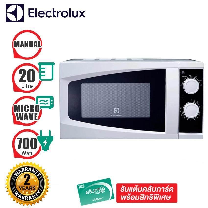 ELECTROLUX MICROWAVE 20L. 700W. รุ่น EMM2003W