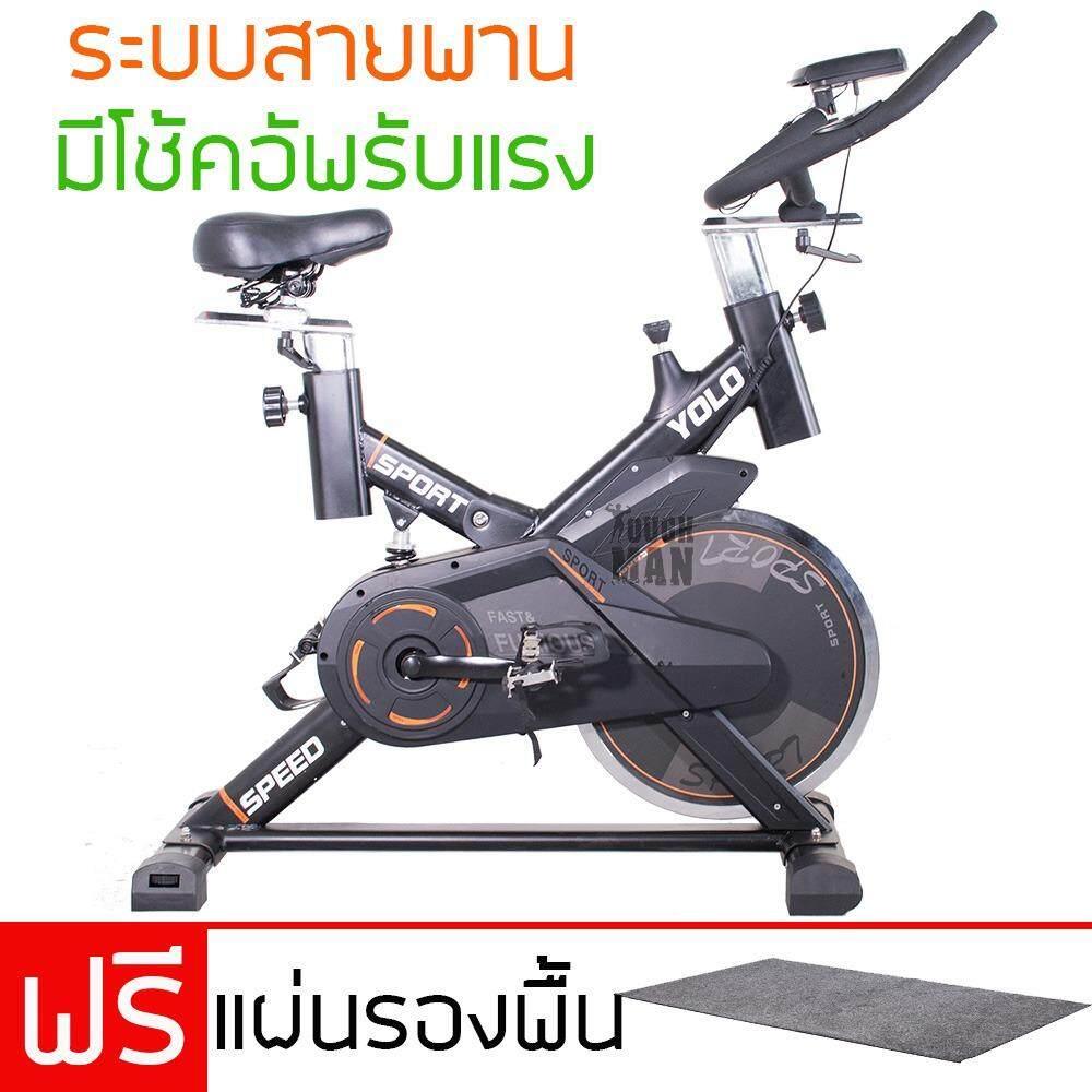 ซื้อ จักรยานออกกำลังกาย Spinning Bike ระบบโช๊คอัพ สีดำ Toughman รุ่น Sb 130 ออนไลน์ ไทย