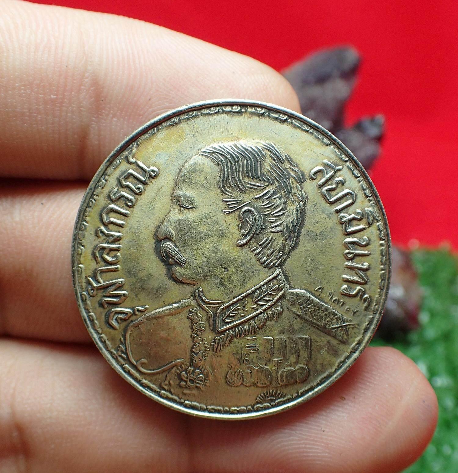 Teptanjai เหรียญช้างสามเศียร ร.5 (หนึ่งบาท สยามรัฐ รศ 127).