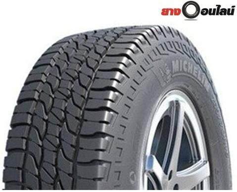 ประกันภัย รถยนต์ 2+ ยะลา Michelin มิชลิน LTX Force ยางรถยนต์ ขนาด15-18 นิ้ว จำนวน 1 เส้น (แถมจุ๊บลมยาง 1 ตัว)