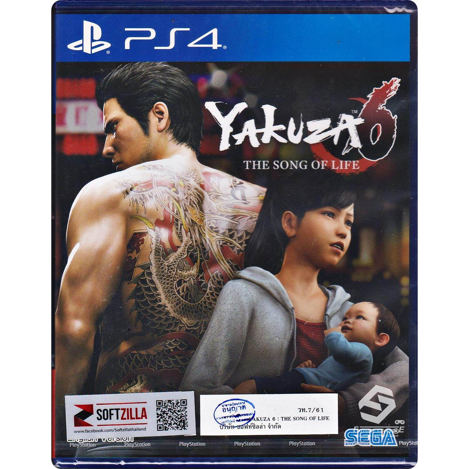 PS4 Game Yakuza 6: The Song of Life [Zone 3/Asia]