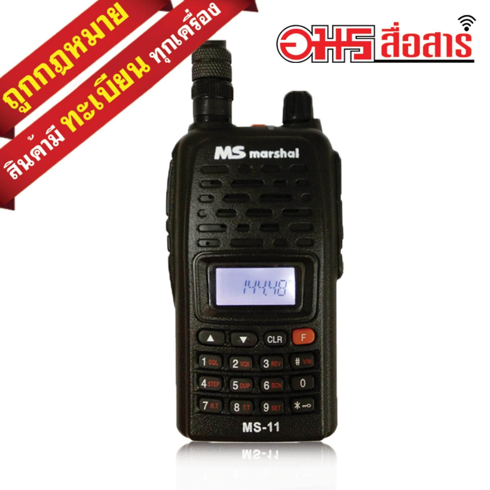 MS MARSHAL วิทยุสื่อสาร 5W รุ่น MS-11 สีดำ WALKIE TALKIE walkie-talkie