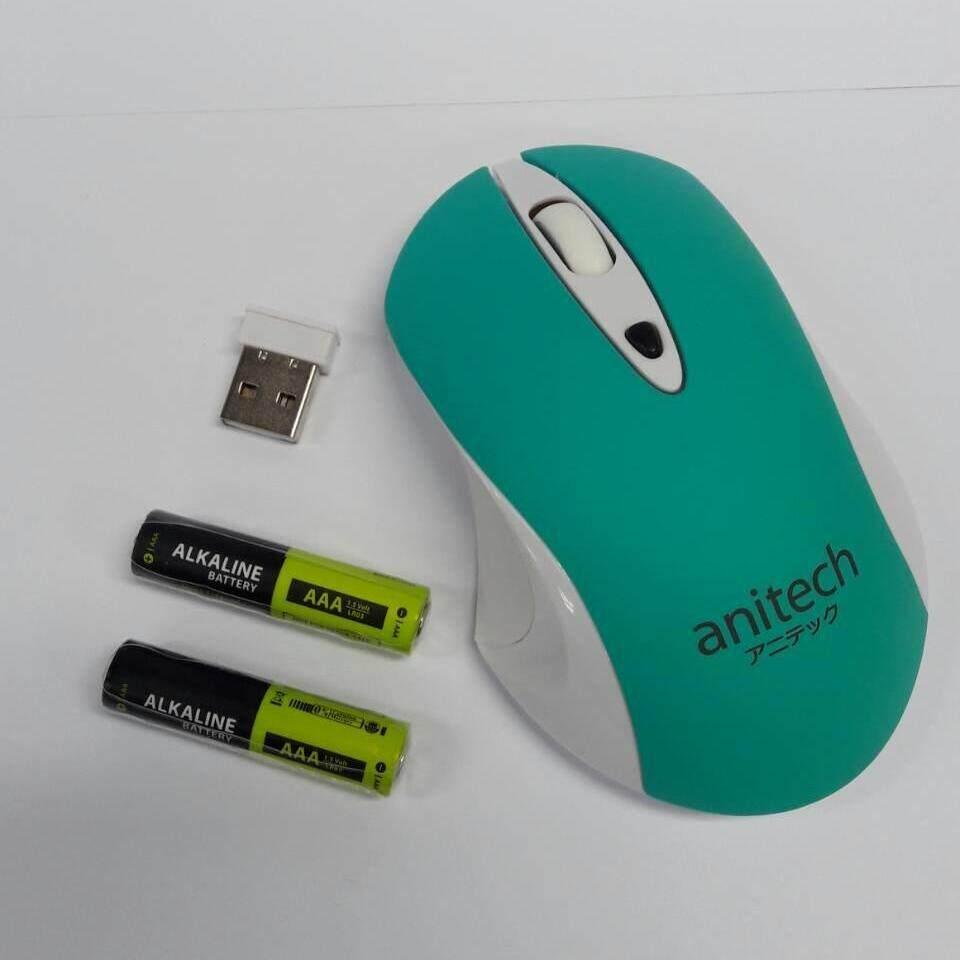 เม้าส์ไร้สาย คลิกแบบไม่มีเสียง Wireless Mouse Soft Click Anitech  2.4 Ghz W220  (ออกใบกำกับภาษีได้).