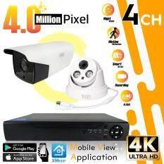 ชุดกล้องวงจรปิด (OEM) Ultra HD AHD CCTV Kit Set 4.0 MP. กล้อง 2 ตัว ทรงกระบอกและโดม(OEM) 4K Ultra HD / เลนส์  4mm / Infra-red / Day & Night / Water proof  และ เครื่องบันทึก DVR 4K Ultra HD 4CH + ฟรีอะแดปเตอร์  ฟรีขายึดกล้อง