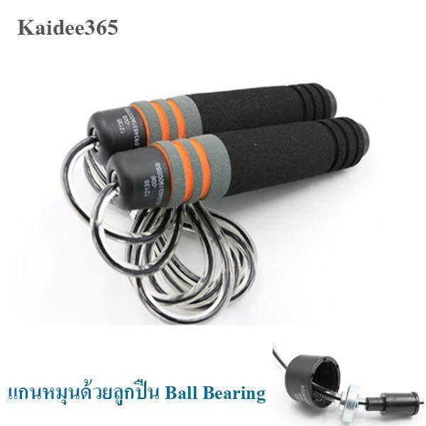 Kaidee365 เชือกกระโดด Solox แบบมีลูกปืน ปรับความยาวเชือกได้ อุปกรณ์ฟิตเนส ออกกำลังกาย