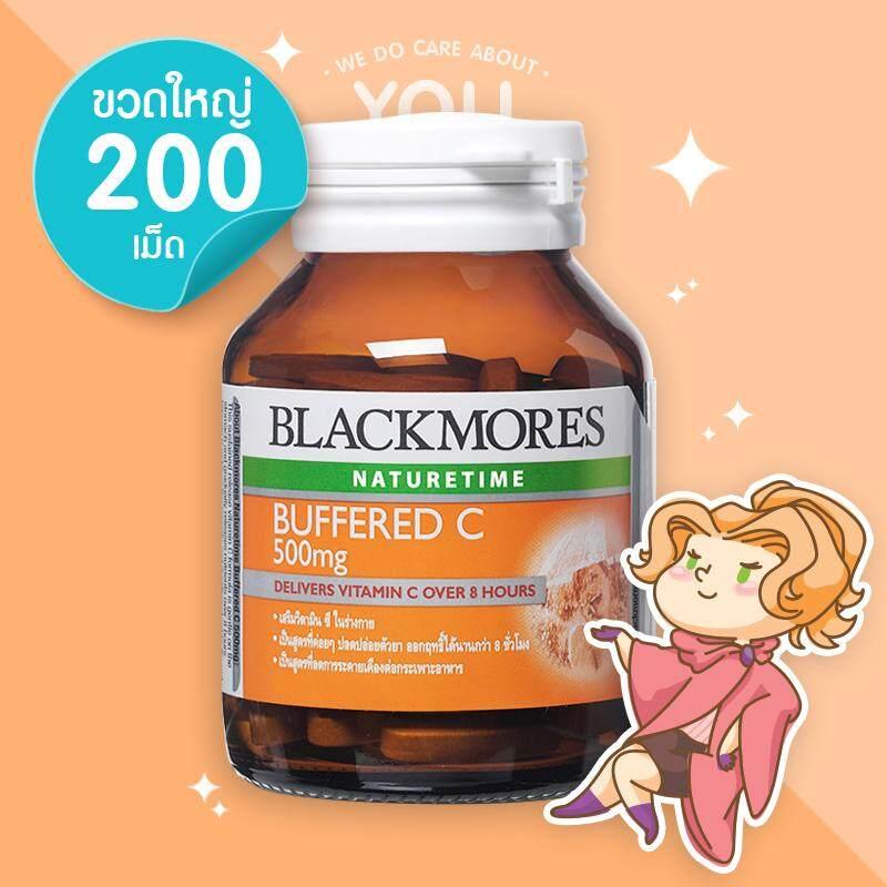 สอนใช้งาน  นราธิวาส Blackmores Buffered C 500 mg แบลคมอร์ส บัฟเฟอร์ ซี 500 มก. บรรจุ 200 เม็ด (ขวดใหญ่) วิตามินซี บำรุงร่างกาย