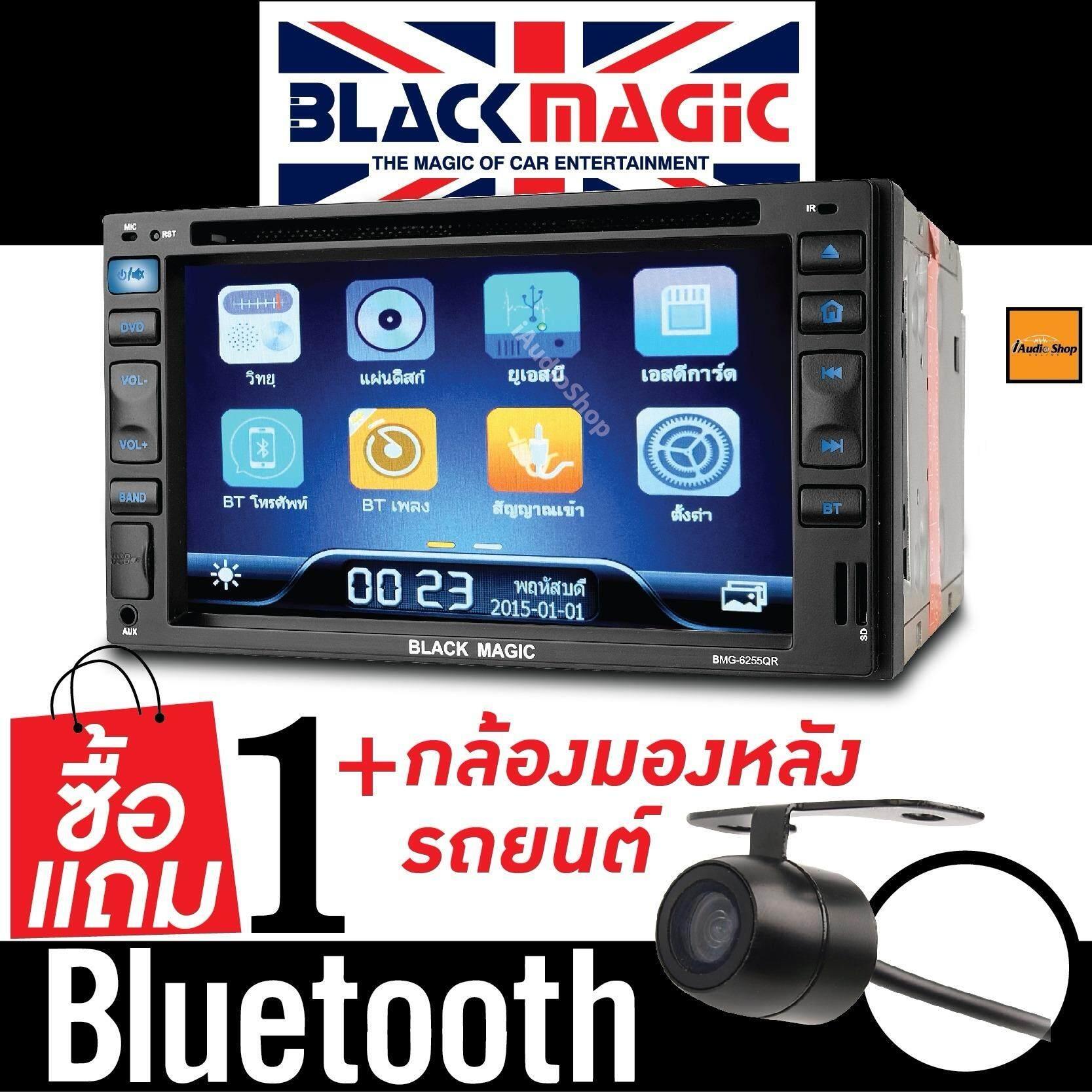 Black Magic วิทยุติดรถยนต์ จอติดรถยนต์ จอ2ดิน จอ2Din เครื่องเล่นติดรถยนต์ เครื่องเสียงรถยนต์ ตัวรับสัญญาณแบบสเตอริโอ แบบ 2Din ขนาด6 5นิ้ว กล้องมองหลัง Smartcam Smc002 อย่างดี กลางวันชัดแจ๋ว กลางคืนชัดเป๊ะ มีเส้นบอกระยะ เป็นต้นฉบับ