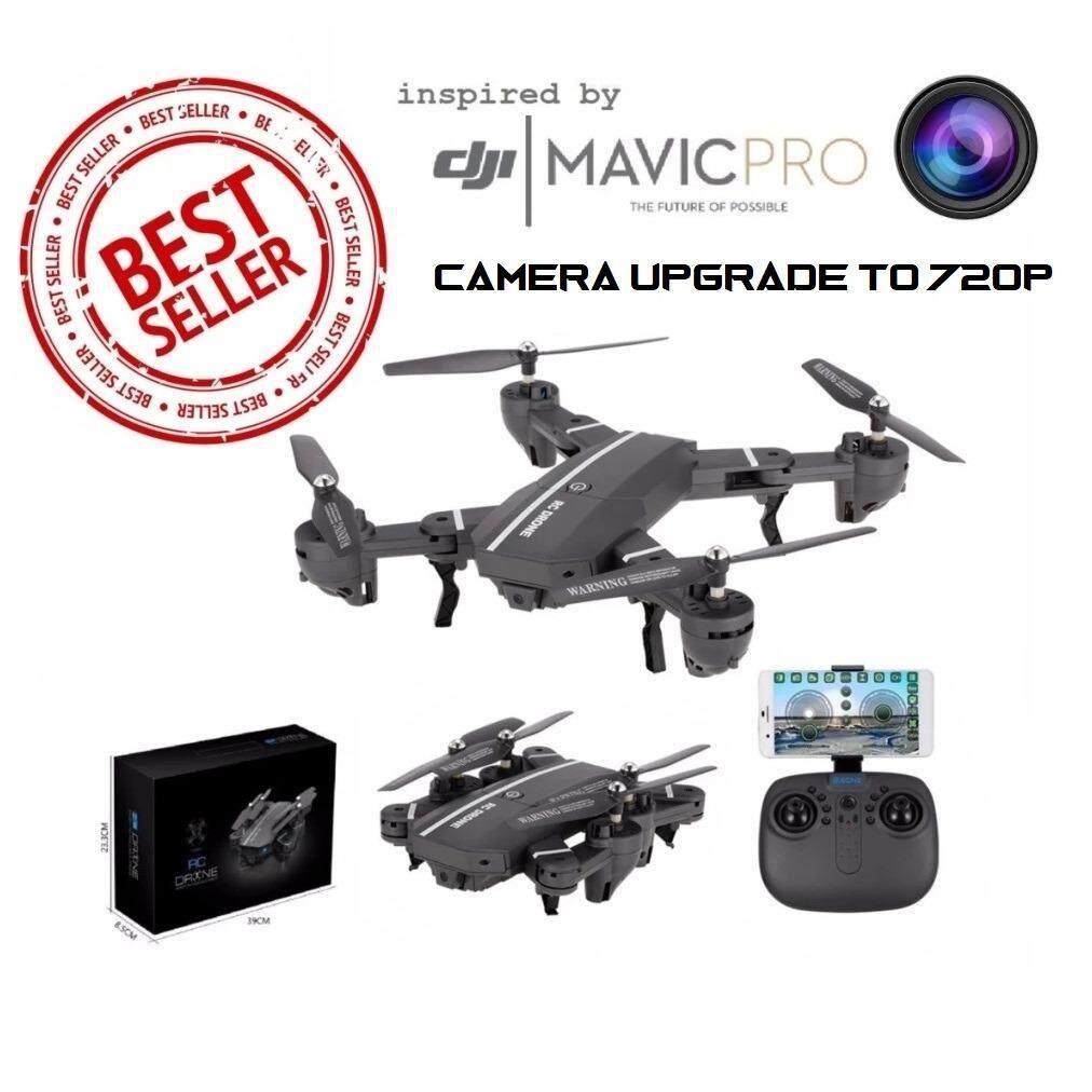 โดรนติดกล้อง blackshark ฉลามดำ UAVS with camera  รุ่นอัพเกรดกล้อง ชัดขึ้น ละเอียด 720P HD 2MP Camera ลอคความสูงได้บินนิ่งมาก เชื่อมต่อมือถือเป็นจอภาพได้