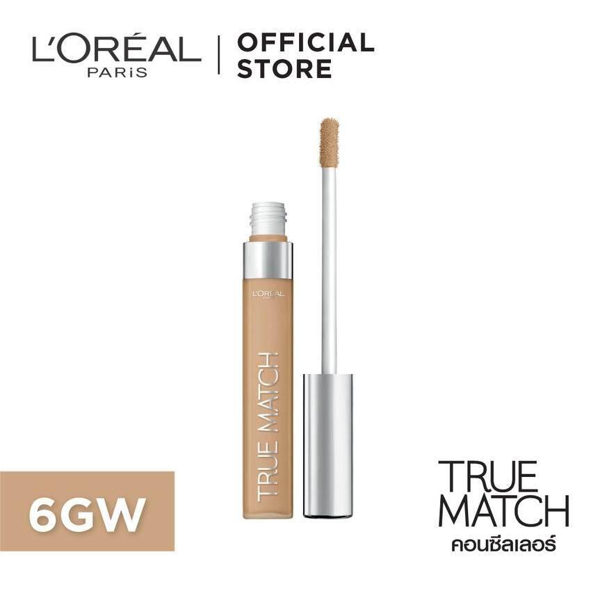 ลอรีอัล ปารีส ทรูแมช คอนซีลเลอร์ 6.8 มล. L'oreal Paris True Match Concealer 6.8 Ml ( เครื่องสำอาง , คอนซีลเลอร์ , ปกปิด , ใต้ตาคล้ำ ) By L'oreal Paris(thailand).