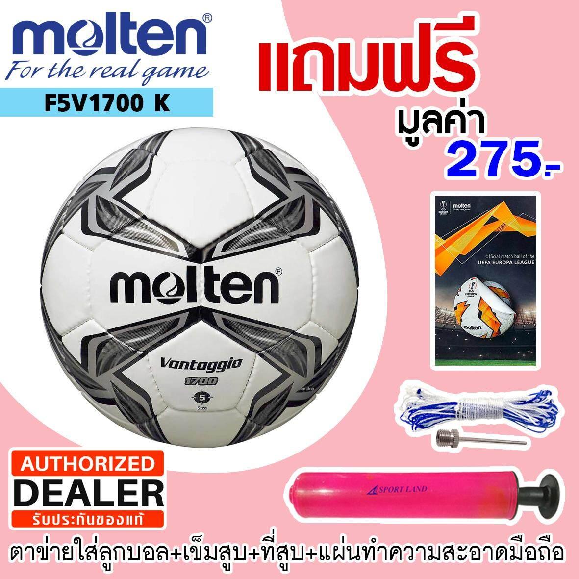 การใช้งาน  MOLTEN ฟุตบอล Football MOT HS-PVC F5V1700 K เบอร์5 แถมฟรี ตาข่ายใส่ลูกฟุตบอล + เข็มสูบลม + สูบมือ SPL รุ่น SL6 สีชมพู + แผ่นทำความสะอาดมือถือ