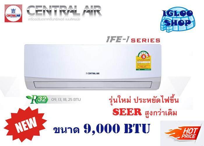 CENTRAL AIR  แอร์ติดผนัง 9000 BTU รุ่น CFW-IFE09-1 / CCS-IFE09-1