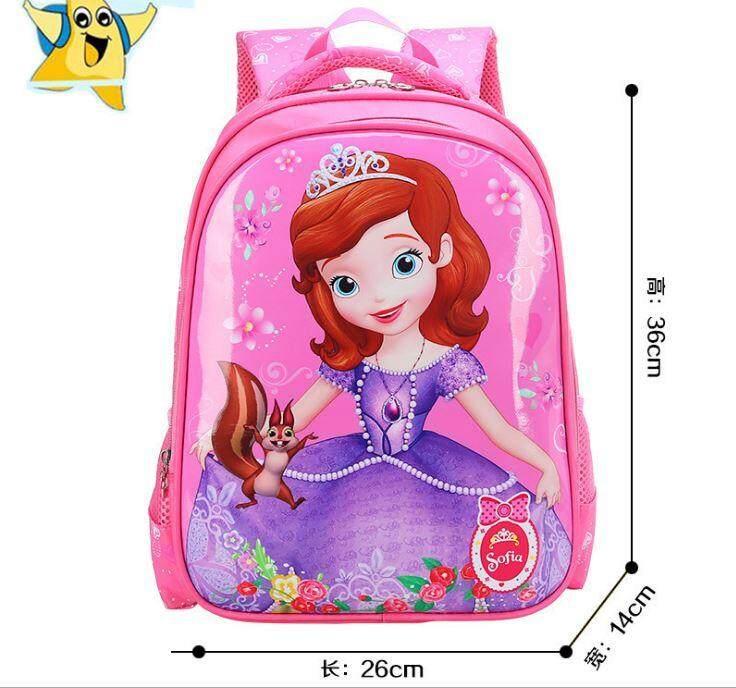 กระเป๋านักเรียน กระเป๋าเป้เด็ก กระเป๋าสะพายหลัง ลายการ์ตูน.