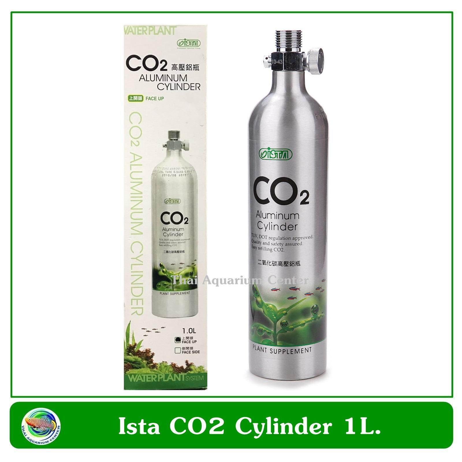 ถังคาร์บอน ISTA Aluminium Cylinder ขนาด 1ลิตร