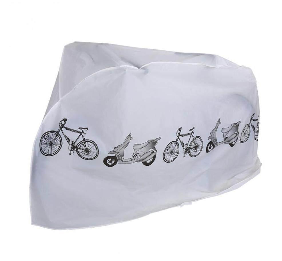 ผ้าคลุมรถจักรยาน ผ้าคลุมรถมอเตอร์ไซค์ ขนาด210x100cm (กันแดด กันฝน กันฝุ่น) By All Good..