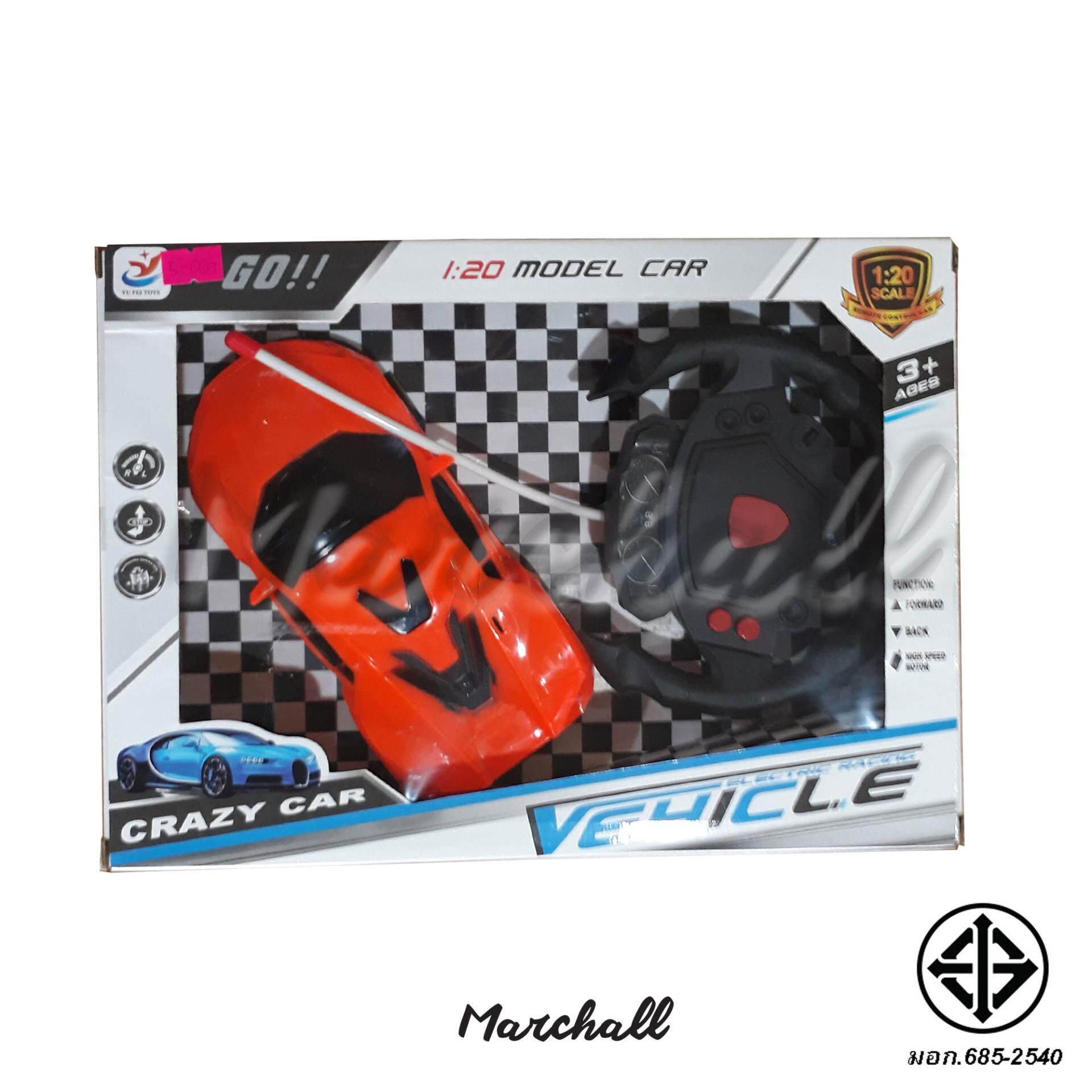 Toys 5007o รถสปอร์ต บังคับ สีส้ม Crazy Car มี รีโมทคอนโทรล วัสดุปลอดภัย มี มอก. ของเล่น Venicle Electric Racing สร้างเสริมจินตนาการ The Best Gifts For Children Funny Toy Knead Your Interesting Childhood Its A Magical World Lets Play Together By Marchall.