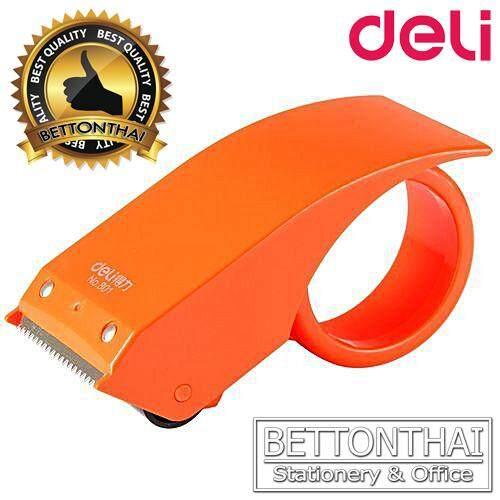 Tape Cutter ที่ตัดเทปปิดกล่องพลาสติก ยี่ห้อ Deli By Bettonthai.