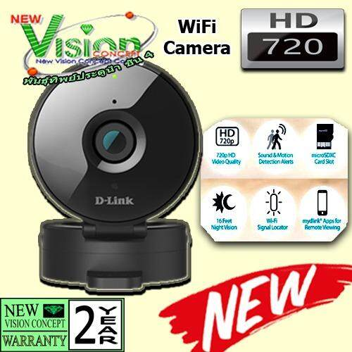 D-Link DCS-936L HD 120-Degree Wi-Fi Camera