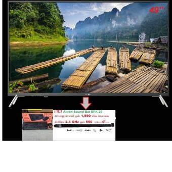 Altron  LED Digtal (4K)  SMART TV 49''