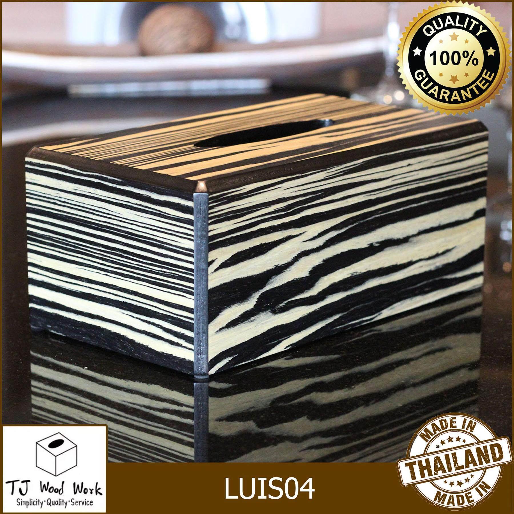 Cheapest today TJWW WOODEN TISSUE BOX กล่องใส่กระดาษทิชชู่ผิวเนื้อไม้ซีบราโน ขนาดใหญ่ ขนาด26x14.5x10.5 cm ล่าสุด - มีเพียง ฿284.10