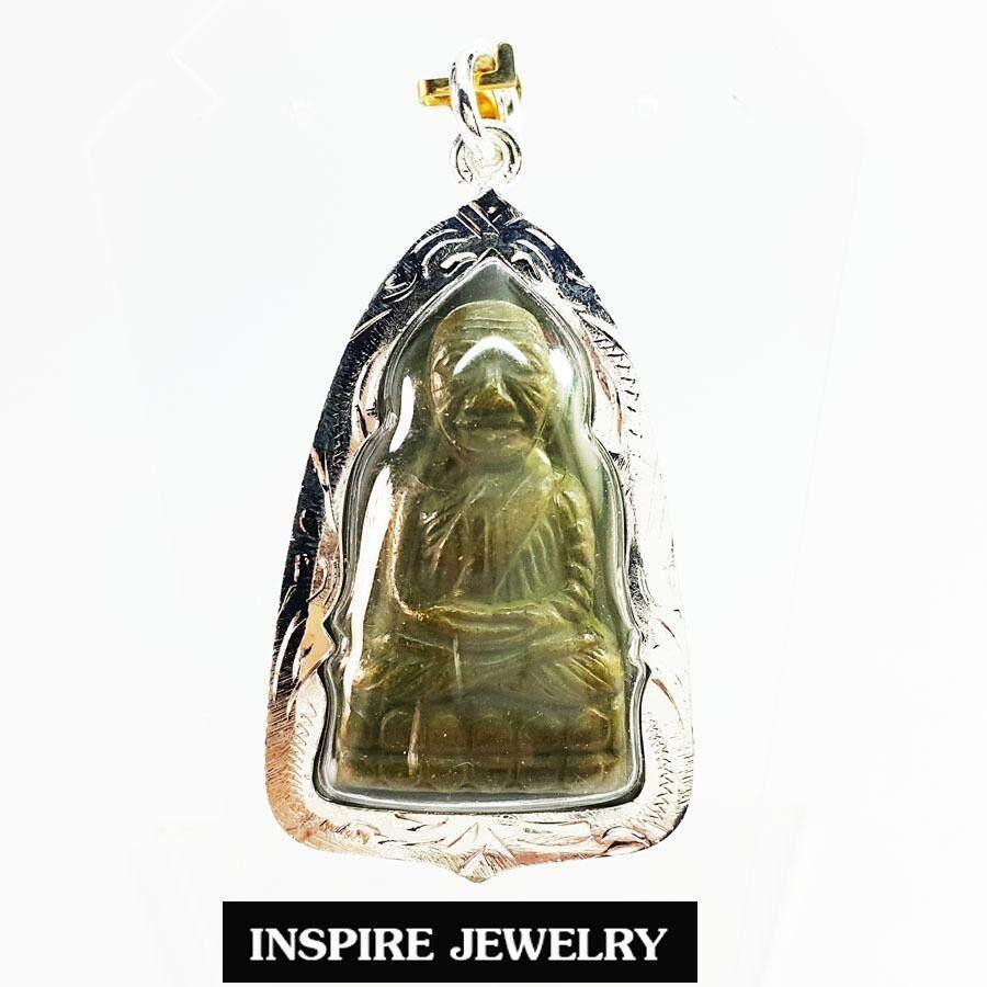 โปรโมชั่น Inspire Jewelry จี้พระหลวงปู่ทวด วัดช้างให้ รุ่นเตารีด เสริมดวง เพิ่มทรัพย์ เดินทางไปไหน ปลอดภัย พร้อมเชือกไหมญี่ปุ่นและถุงกำมะหยี่ ถูก
