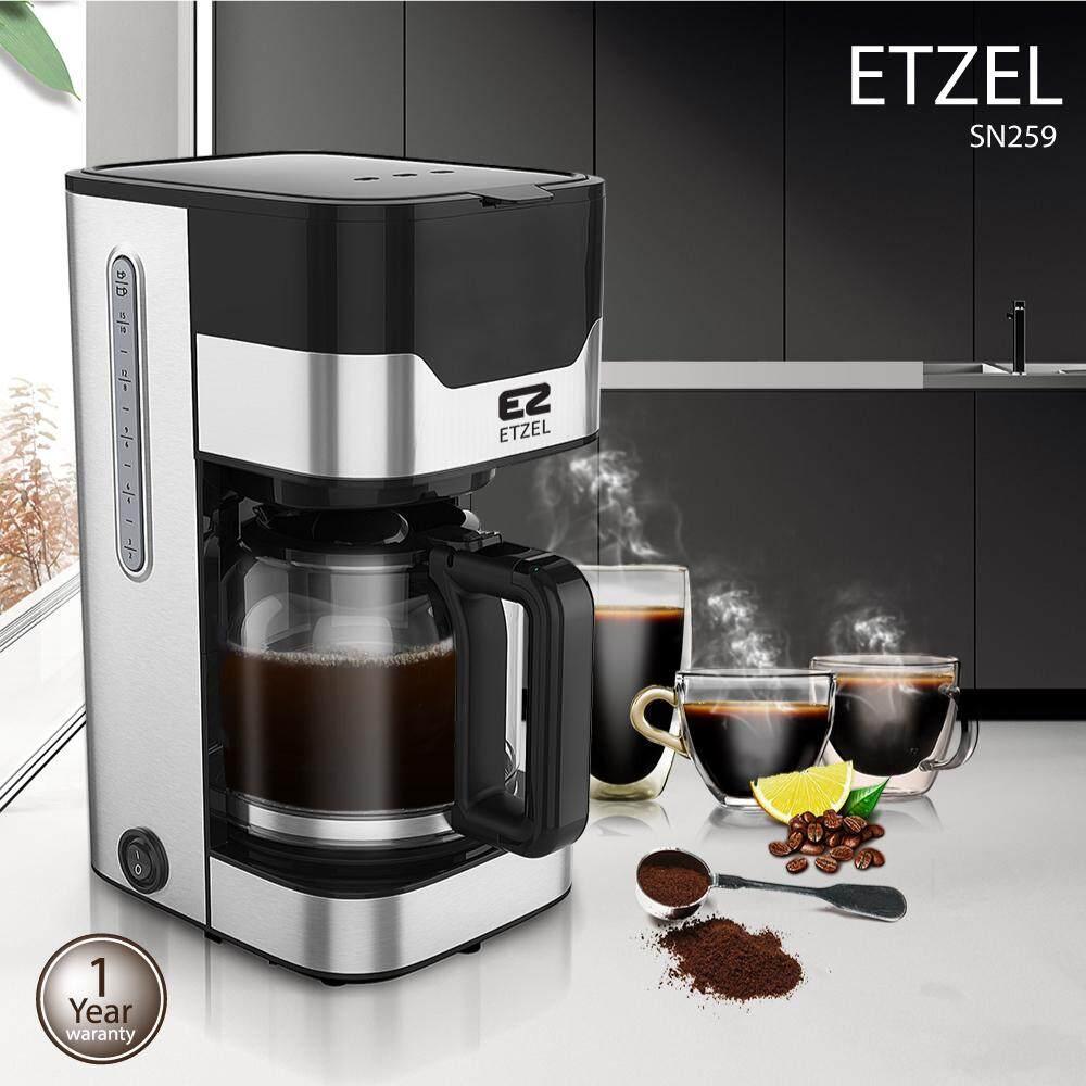 ETZEL รุ่น SN259 เครื่องชงกาแฟดริป l Drip coffee maker