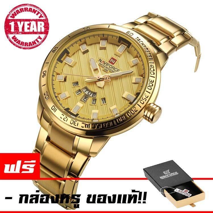 ซื้อ Naviforceนาฬิกาข้อมือผู้ชาย สายแสตนเลสแท้ สีทอง หน้าปัดทอง มีวันที่ กันน้ำ รับประกัน 1ปี รุ่นNf9090 ทอง ออนไลน์