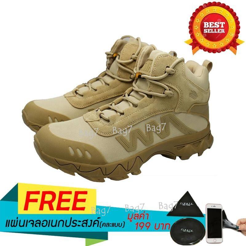 ราคา The Tank รองเท้าเดินป่า และปีนเขา สามารถกันน้ำได้ สวมใส่สบายเท้า รุ่น Gm2 สีทราย แถมฟรีแผ่นเจลอเนกประสงค์ ใหม่