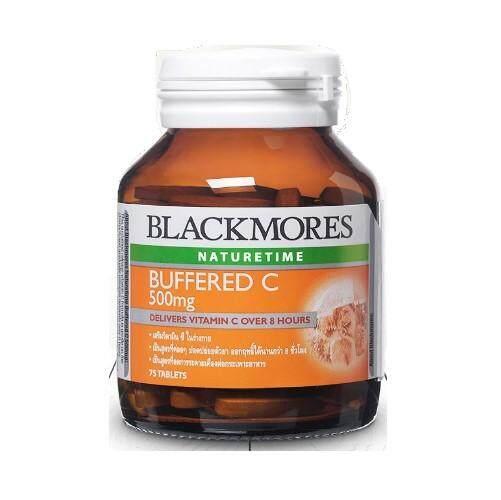 การใช้งาน  พัทลุง Blackmores Buffered C 500 mg. แบลคมอร์ส บัฟเฟอร์ ซี 500 มก. ขนาด 75 เม็ด ช่วยเสริมสร้างภูมิคุ้มกัน ป้องกันหวัด