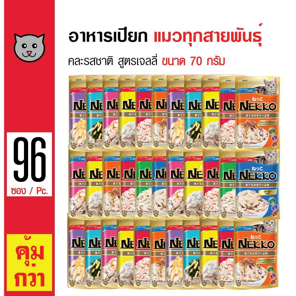 Nekko Pouch Mixed Jelly อาหารเปียกแมว คละรสชาติ สูตรเจลลี่ สำหรับแมวทุกสายพันธุ์ (70กรัม/ซอง) X 96 ซอง By Kpet.