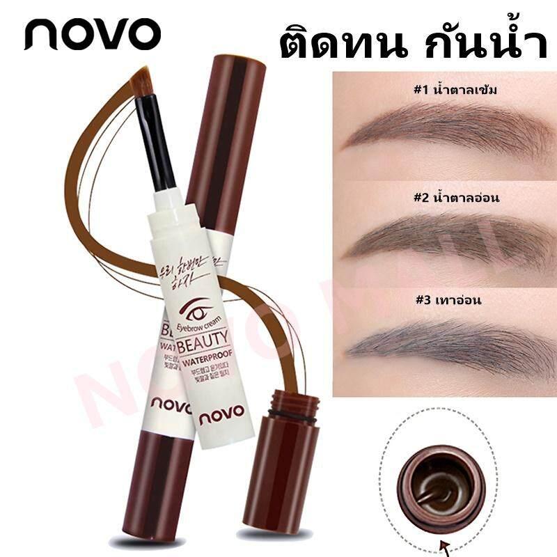 *กันน้ำ ติดทน มีทุกเบอร์ ส่งได้ทันที* Novo Eyebrow Gel เจลเขียนคิ้ว ของแท้ 100% By Novo Mall.