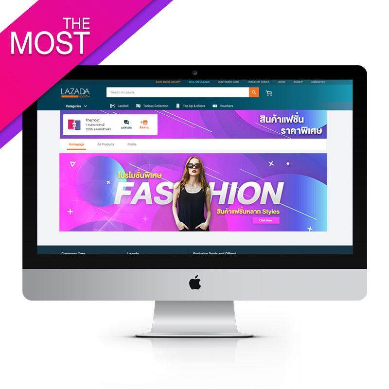 Store Design Template - Fashion Violet Style By Themost.