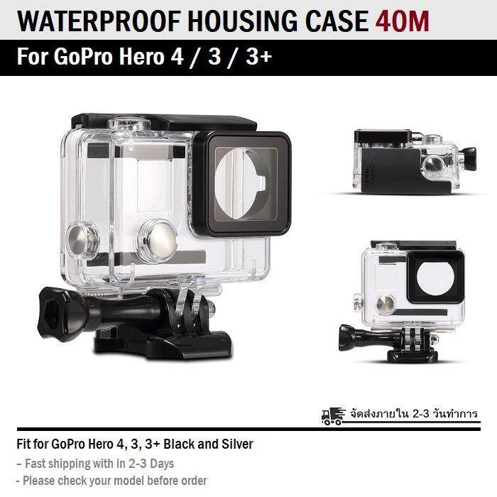 ขาย กรอบ กันน้ำ เคส สำหรับ Gopro Hero 4 3 3 Underwater Housing 40M Waterproof Case For Hero 4 3 3 Gopro ใน กรุงเทพมหานคร