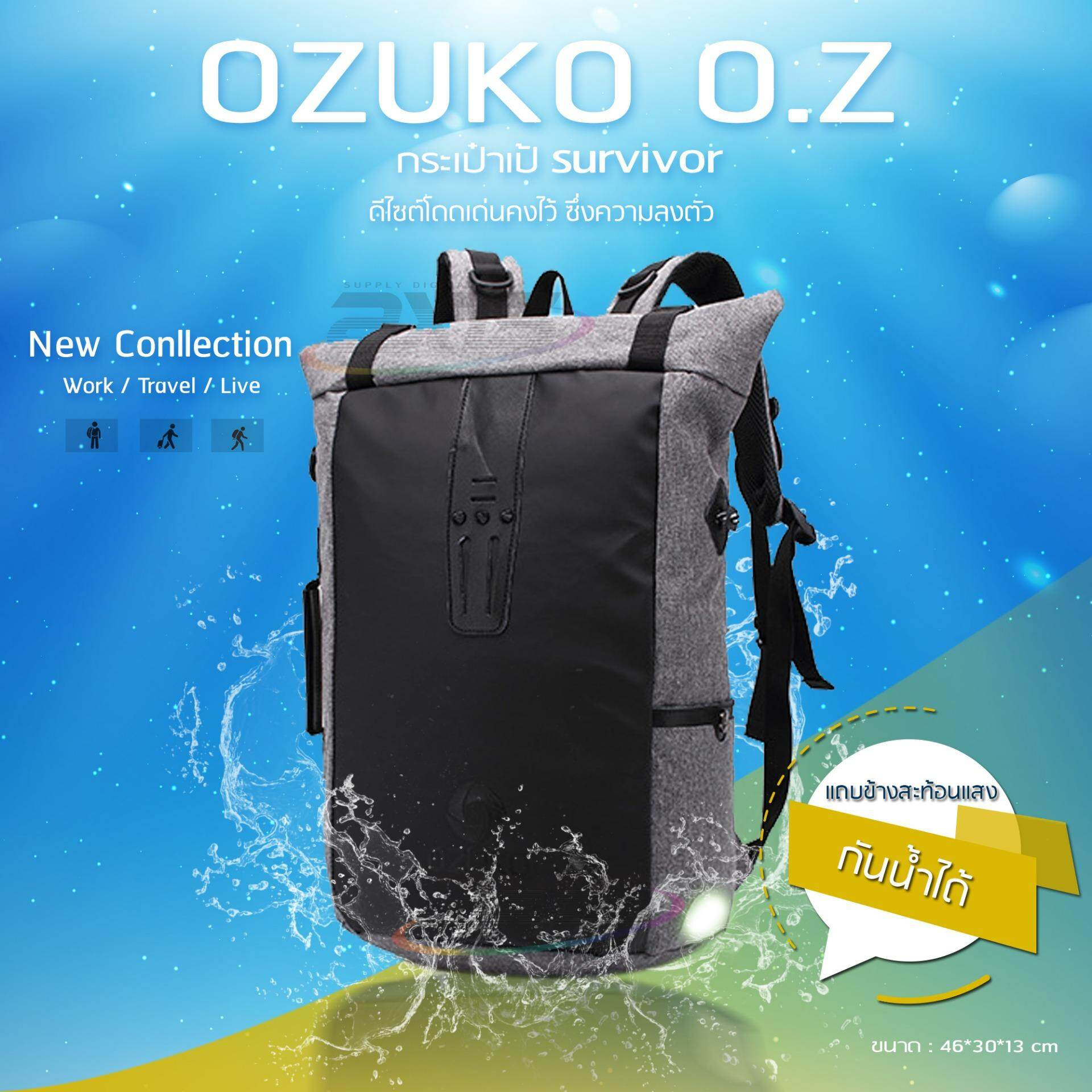 ขาย Ozuko Backpack รุ่น Oz กระเป๋า Biker สุดเท่ กระเป๋าเป้แฟชั่น กระเป๋าโน๊ตบุ๊ค เป้สะพายหลัง สีเทา Ozuko ถูก