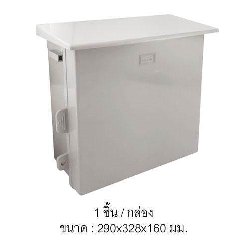 ตู้กันน้ำพลาสติก Nano มีที่กันฝน(1 ชิ้น/กล่อง).