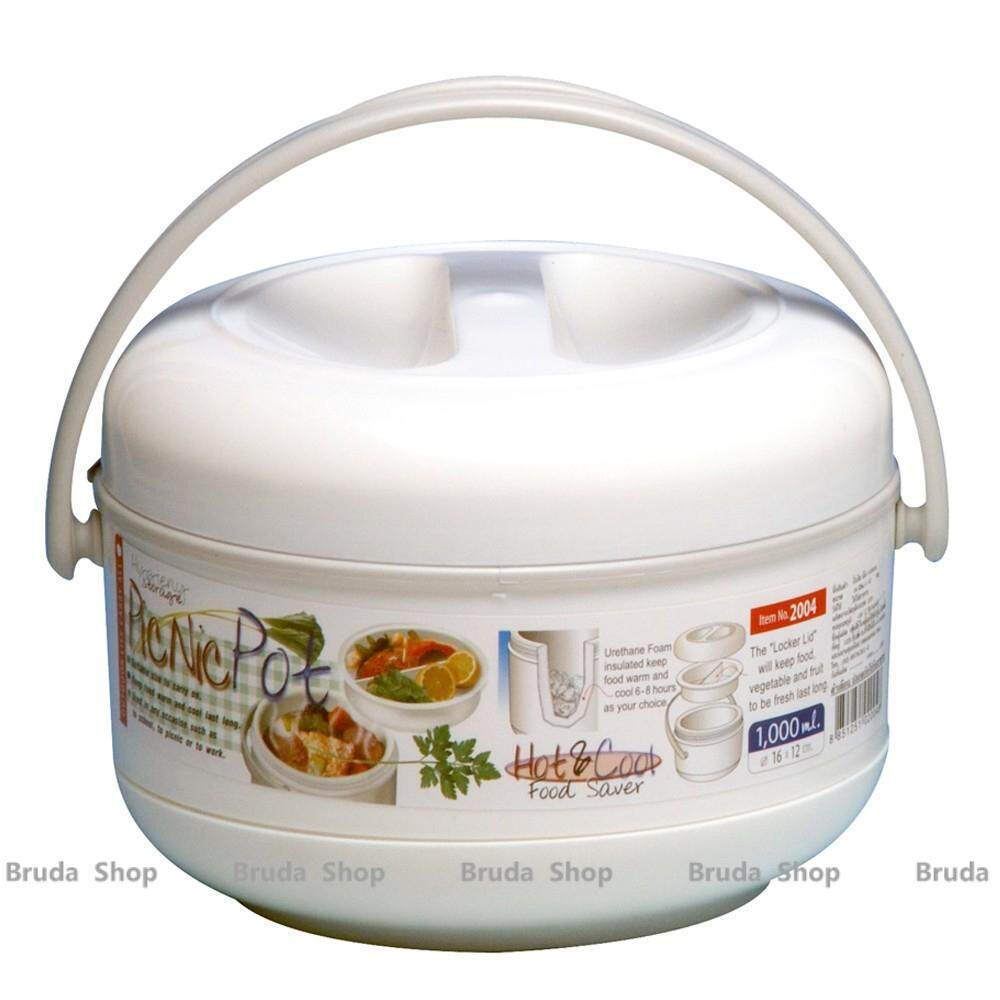 ปิ่นโตปิคนิคเก็บอาหารร้อนและเย็น 6-8 ชั่วโมง 1.0 ลิตร-1.9 ลิตร By Bruda Shop