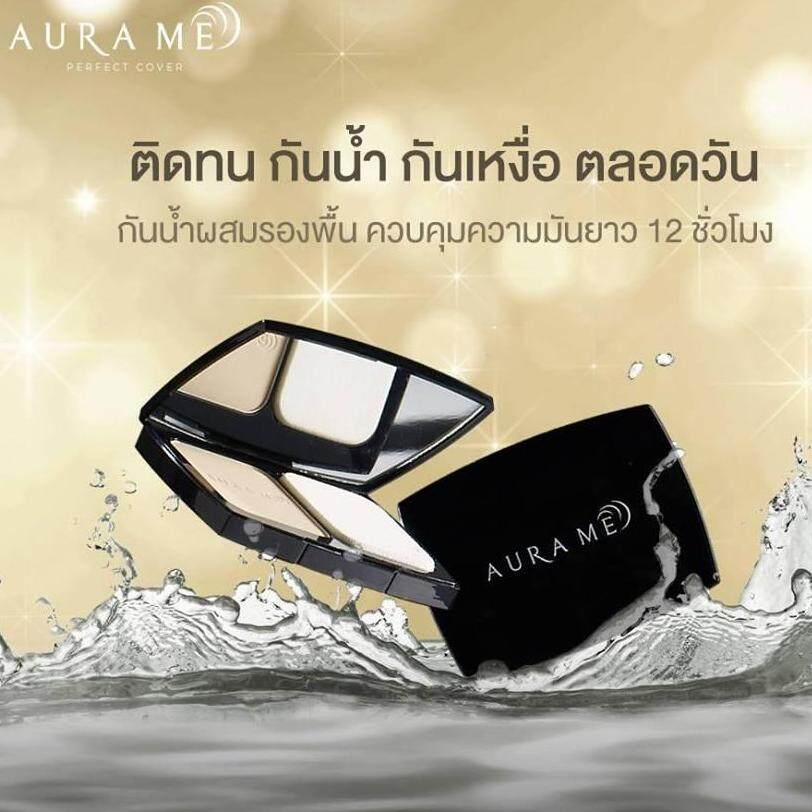Aurame Perfect Cover Spf 30 Pa+++ เบอร์02.