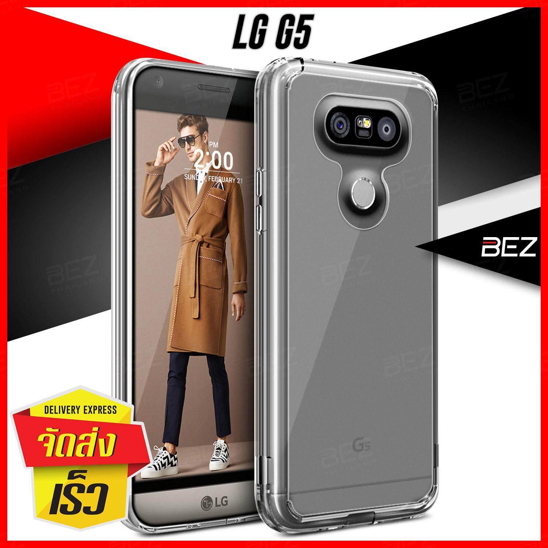 เคส LG G5 (LG SE) เคสแอลจี จี5 เคสมือถือ แอลจี G5 เคสโทรศัพท์ LG G5 / LG SE Case เคสใส กันกระแทก BEZ สีใส เคสฝาหลัง Shockproof Transparent Clear Case / HT LGG5-