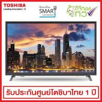 Toshiba LED Smart Digital TV (Full HD) 40 นิ้ว รุ่น 40L5650VT