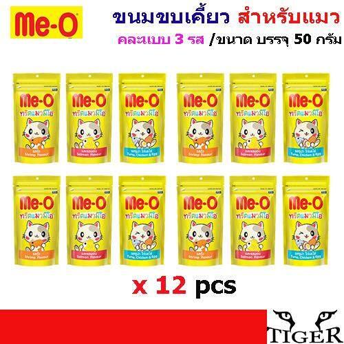 ขนมขบเคี้ยวสำหรับแมว Meo ทรีตแมวมีโอ คละแบบ 3 รส ปริมาณ 50 G X 12 ซอง By Tigerpet.