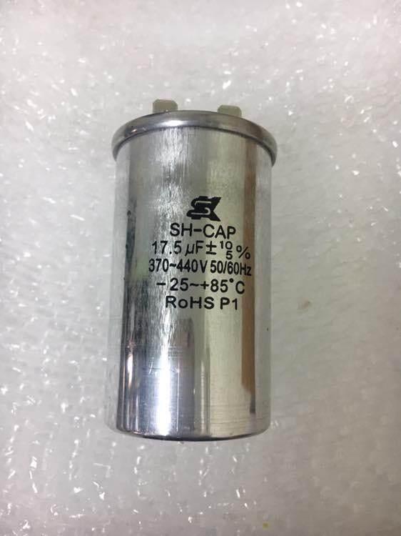 แคปรัน Capacitor Cap Run มี 2 ขั้ว 17.5 ไมโคร.