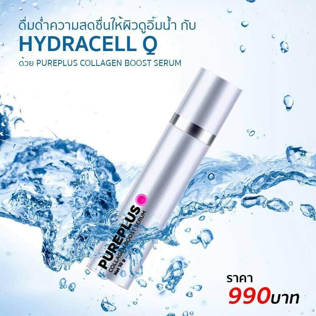 Pureplus Collagen Boost Serum ของแท้ (ส่งฟรีkerry)