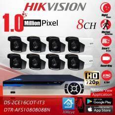 ชุดกล้องวงจรปิด Hikvision 8CH CCTV 1.0MP HD 720p ทรงกระบอก กล้อง 8ตัว เลนส์ 3.6mm / IR-Cut / Night Vision / Day&Night / Water Proof พร้อมเครื่องบันทึก 8ช่อง 1080N  DVR, NVR, AHD, TVI, CVI, Analog