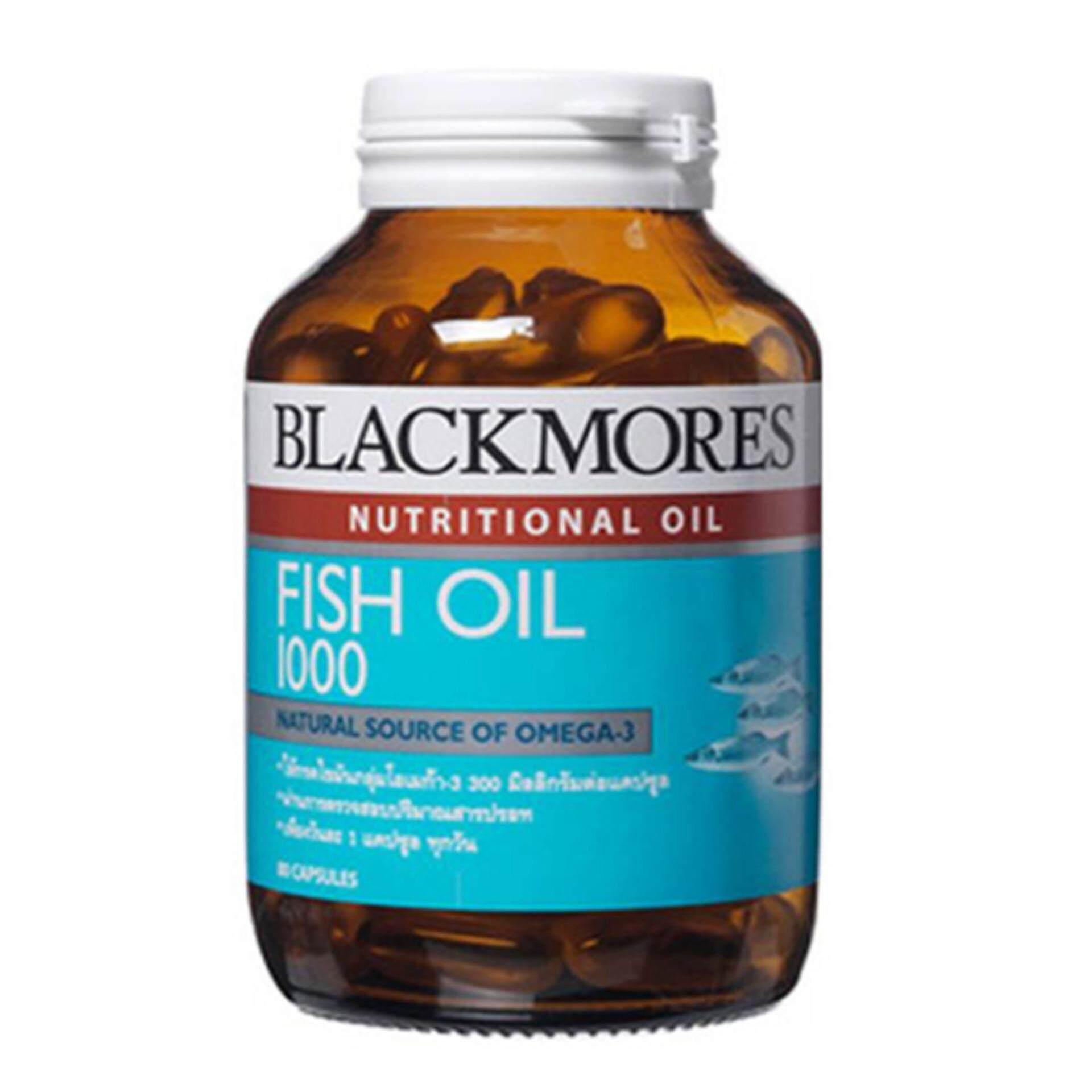 สอนใช้งาน  อ่างทอง BLACKMORES Fish oil 1000 (80เม็ด) x 1 ขวด