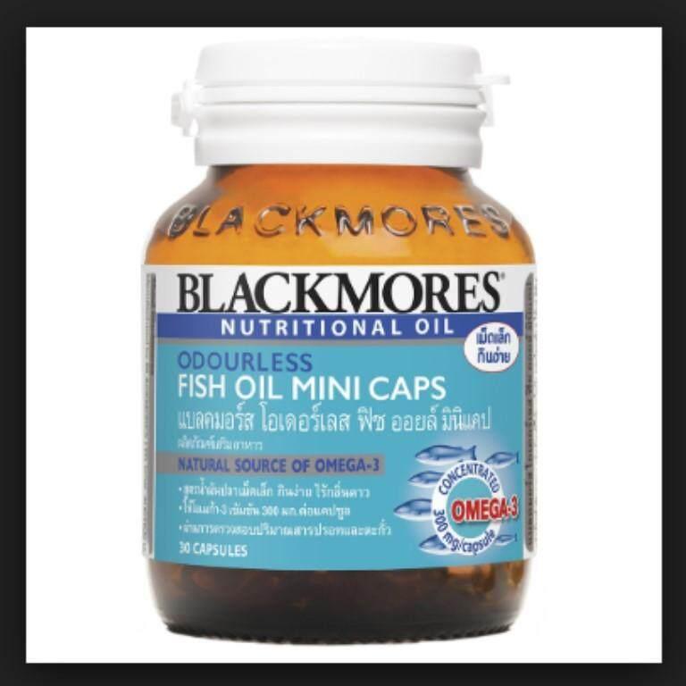 สอนใช้งาน  ชลบุรี (30 เม็ด) Blackmores Odourless Fish Oil Mini Caps แบลคมอร์ส สูตรใหม่ เม็ดเล็กลง ไร้กลิ่นคาว
