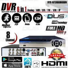 6 in 1 เครื่องบันทึกภาพ Dius ( DTR-AFS1080B08BN ) DVR Full HD 1080p 8Channel สำหรับ กล้องวงจรปิดระบบ AHD / CVI / TVI / XVI / IP / Analog