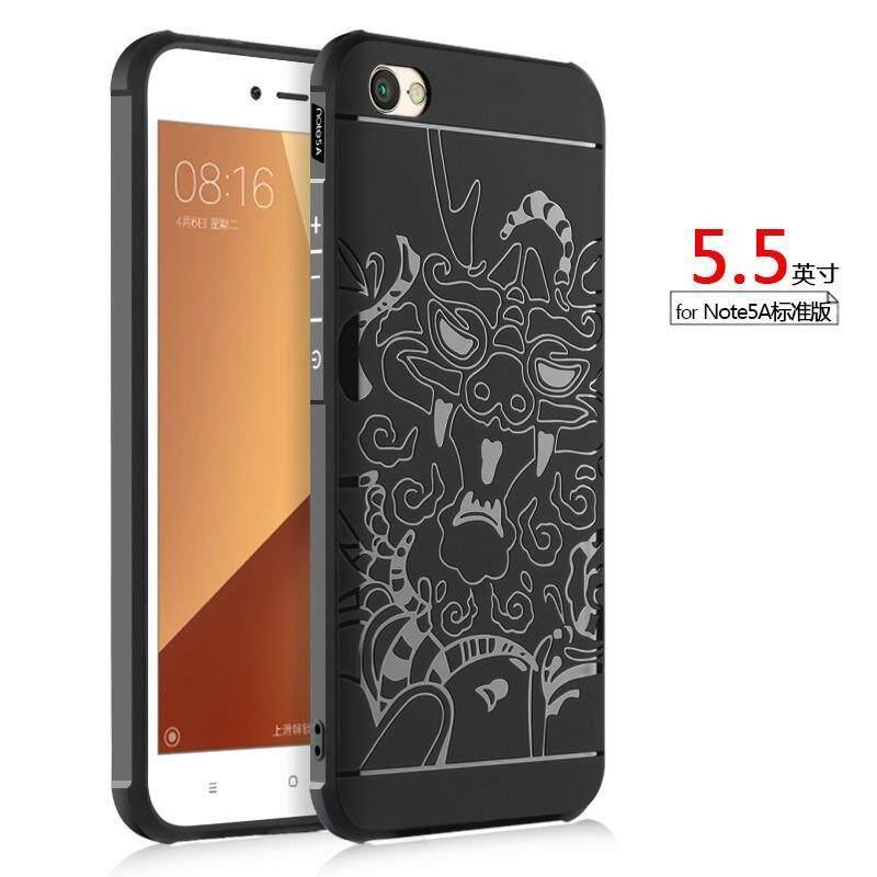 ขาย เคส Xiaomi Redmi Note 5A Tpu สีดำ ลายมังกร ผู้ค้าส่ง